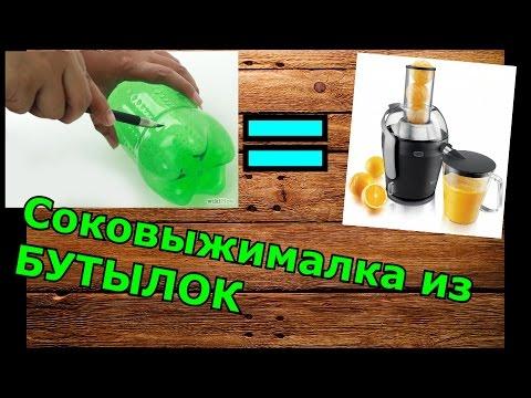 Как сделать радио из бутылки