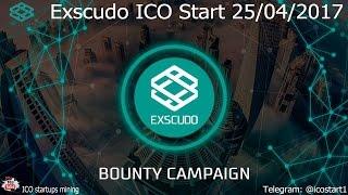 EXSCUDO ICO Баунти BOUNTY компания! Как заработать криптовалюту EON без вложений!