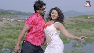 Hath Peeyar Ka La Ho | Bhojpuri Movie Song | Shaadi Karke Phas Gaya Yaar