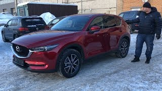 Mazda CX-5 2018 - Передовые технологии в модной обертке.