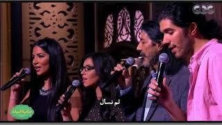 بابار/كونان/ريمي/ماوكلي/هزيم الرعد  طارق العربي طرقان و أبناؤه l برنامج صاحبة السعادة