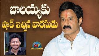నందమూరి మోక్షజ్ఞకి నటన అంటే ఇష్టం లేదంట... | Box office | NTV Entertainment