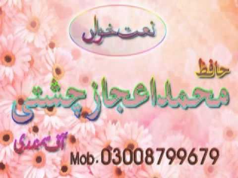 Khoob Se Khoob Madine Ka Safar.muhammad Ijaz Chishti video