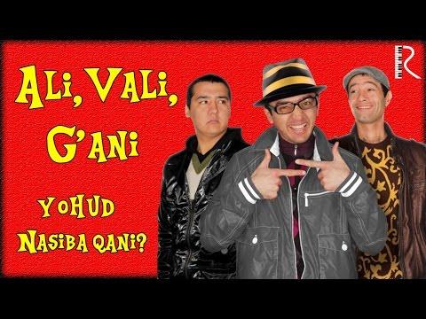 Ali, Vali, G'ani yohud Nasiba Qani? (o'zbek film) | Али, Вали, Гани ёхуд Насиба кани? (узбекфильм)