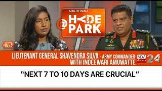 ARMY COMMANDER JOINS INDEEWARI AMUWATTE @HYDEPARK ON ADA DERANA 24