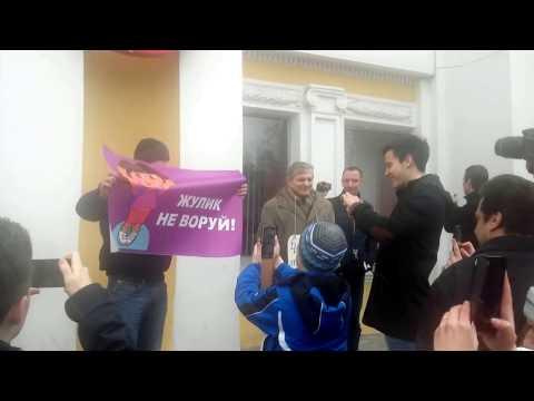 Задержания - Акция против коррупции г.Пскове 26.03.2017 г. #ДимонОтветит
