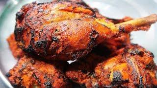 तंदूरी चिकन कैसे बनाएं ? कुकर में बनाने का तरीका !! How to Make Tandoori Chicken