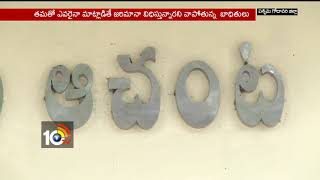 పట్టపగలే యువకుడి దారుణ హత్య..| Mamidipalem | Visakha | AP