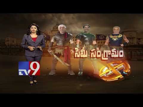 Karnataka Elections : Latest Updates - TV9