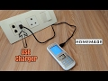 How To Make A USB Mobile Phone Charger On Electric Board Homemade mp3
