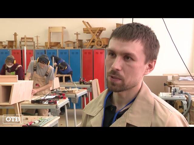 В Екатеринбурге проходит VIII региональный этап «Молодых профессионалов»