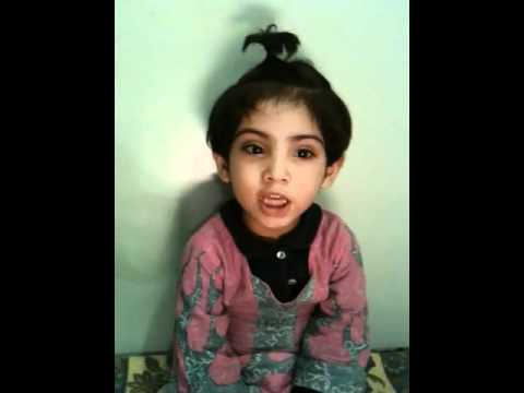 Pak Sar Zameen Shad Bad By Huda video