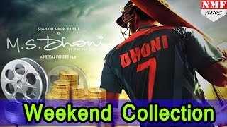 Weekend Collection Of M.S. Dhoni: The Untold story |Sushant Singh Rajput