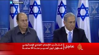 مقتل وجرح عشرات الجنود الإسرائيليين في معارك مع المقاومة