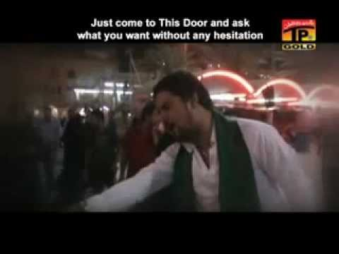 (abbas(a.s) Teray Dar Sa Dunya Men Dar Kahan By Farhan Ali Manqabat 2011 video