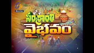 Sankranthi Vaibhavam   Pratidwani  15th January 2019   Full Episode   ETV Telangana