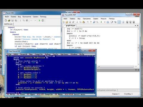 """""""роки по программированию на ¤зыке Pascal. """"рок 1: ¬ведение. (1 часть)"""