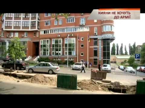 В Киеве журналисты и активисты призывного возраста сделали облаву на непатр