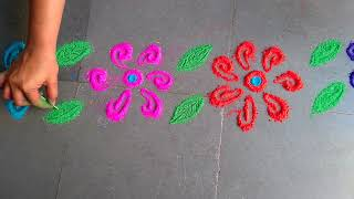 Simple border design, very easy rangoli, rangoli border design, Telugu muggulu, easy rangoli designs