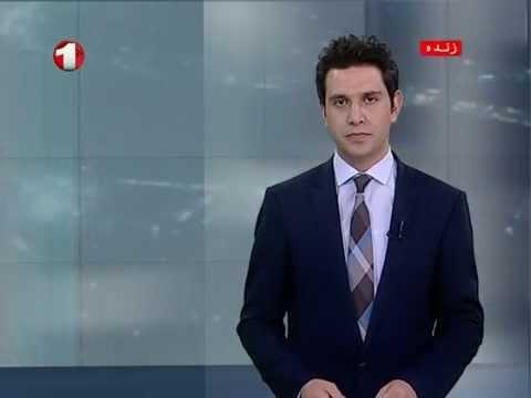 Afghanistan Dari News 28.09.2015 خبرهای افغانستان