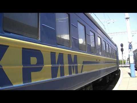 С поездом 68 крым симферополь-москва