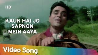 Kaun Hai Jo Sapnon Mein Aaya - Rajendra Kumar - Saira Banu - Jhuk Gaya Aasman Songs {HD}- Mohd. Rafi