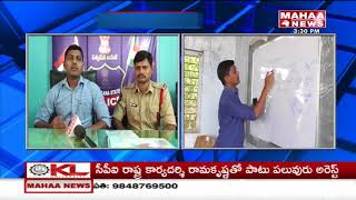 CI Ashok Free Coaching for Police, VRO and Competitive Exams at Edulla Bayyaram