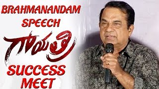 Brahmanandam Energetic Speech at Gayatri Movie Success Meet | Mohan Babu, Vishnu, Shriya