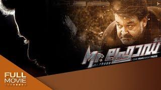 Mr Fraud Malayalam Full Movie | Mohanlal | Amrita Online Movies