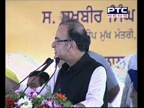 Union finance Minister Arun Jaitley addressing a public rally & Amritsar Heritage city Announcement
