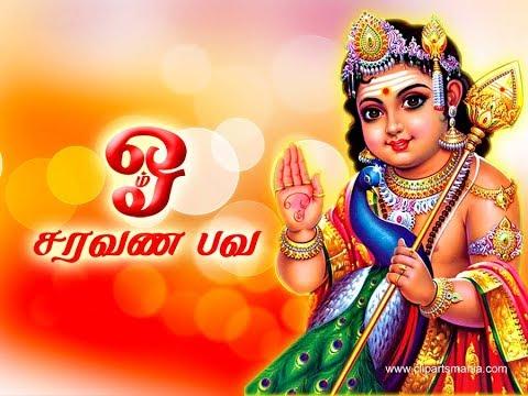 Kandha sasti kavasam with English Lyrics