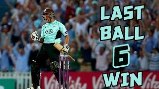 Last Ball 6 to Win a Match in Cricket ► Batsman Finishes it with Style ◄