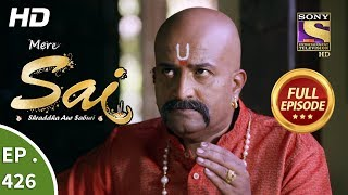 Mere Sai - Ep 426 - Full Episode - 13th May, 2019