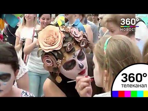 Мексиканский карнавал «День мертвых» прошёл в Гостином дворе