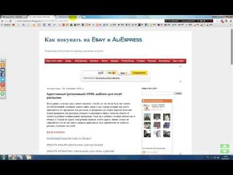 Email Extractor Pro извлекает |Email Skype Телефоны|+Скачать