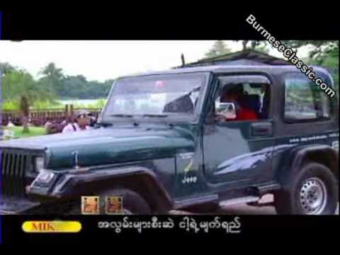 Myanmar Thu Nge Chin Music Vcd Section video