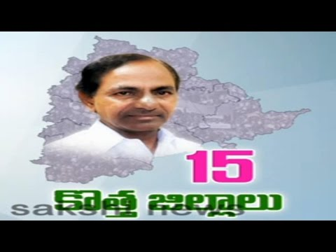 Telangana Govt Decides to Get 14-15 More New Districts