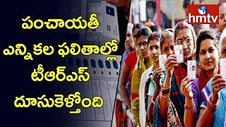 TRS Take the Lead in Telangana Panchayat Elections  | hmtv