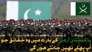 Top unknown facts about Pakistan ARMY you should know