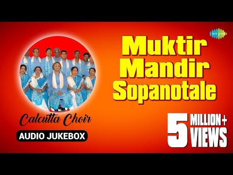 Muktir Mandir Sopanotale | Bengali Patriotic Song | Calcutta Choir video