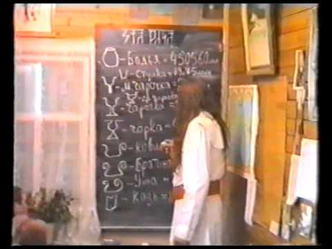 Арифметика 3 курс (урок 5)