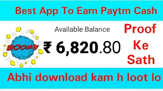 Online Paytm Cash Earning Job App | Now Time To Earn Unlimited Paytm cash