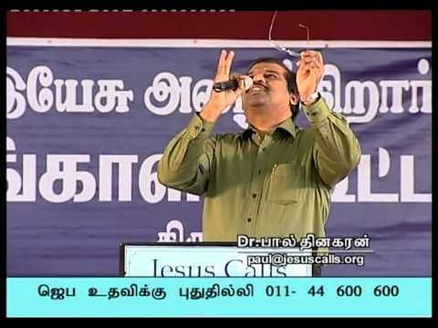 Prarthanai Neram (Tamil) -March 04, 2012