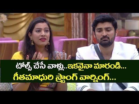 Bigg Boss2 Contestant Geetha Madhuri  Reveals Her Relationship With Samrat | Kaushal Army