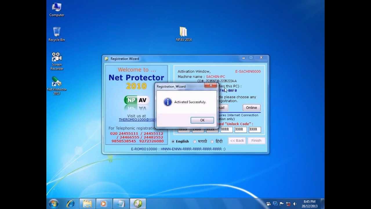Boom 1 7 Keygen Download No Virus