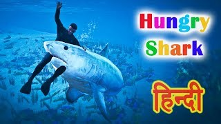 GTA 5 - Hungry Shark | Franklin In