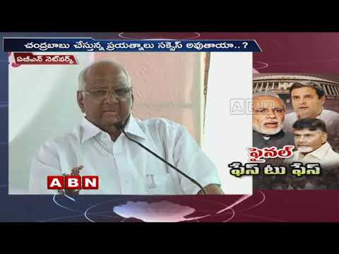 Who is Going to Be Next PM? | Regional Parties Role in Electing PM | ABN Telugu