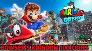 Super Mario Odyssey - 100 Bowser's Kingdom (Purple) Coins