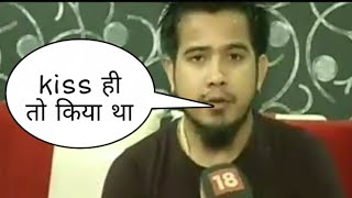 Singer Vreegu Kashyap's Reaction on Papon Kissing Controversy