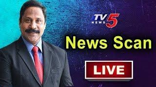 LIVE: News Scan Live Debate With Vijay | TV5 News